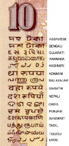 Languages on Indian Currency Bank Notes