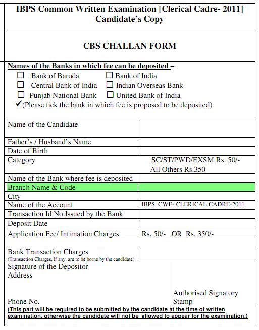 DP Code in IBPS CWE CBS Challan