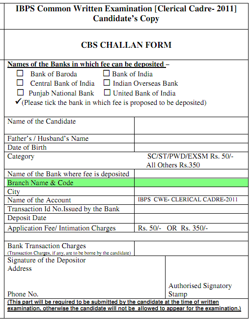 DP Code in IBPS CWE CBS Challan