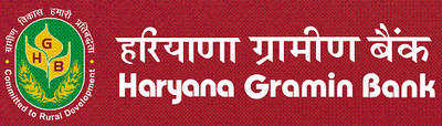 Haryana Gramin Bank Recruitment